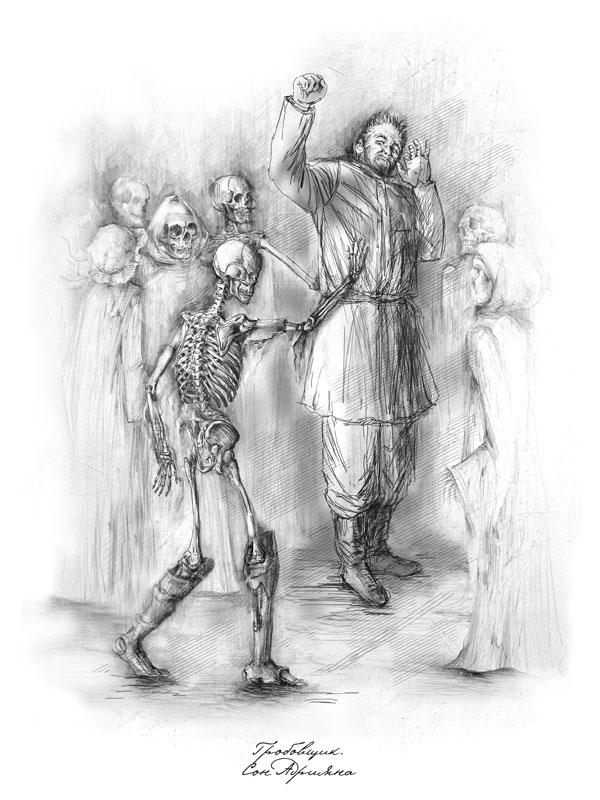 Гробовщик пушкина рисунки